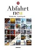 CD付 アプファールト<ノイ>―スキットで学ぶドイツ語