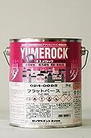 1液ユメロック 024-0095 (フラットベース) 3Kg