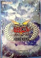 遊戯王 YOT 2014 Hong Kong 公式 スリーブ 70枚 [並行輸入品]