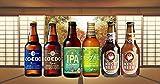 セレクション地ビール6本セット 厳選クラフトビール飲み比べ6本セット(全国版)No.1 飲み比べ6本セット 330ml×6本