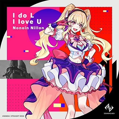 I do L I love U(Short Size)