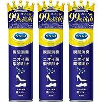 【まとめ買い】ドクターショール 消臭 抗菌 靴スプレー 無香性 150ml×3個 靴消臭