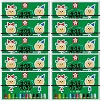 クレヨン 太巻 20色 10個セット 163-123