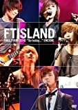 "FTISLAND HALL TOUR ""So today..."" ENCORE[DVD]"