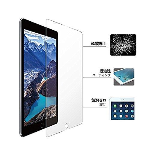Lakko Apple iPad 2 ipad 3 ipad 4 強化ガラスフィルム 9.7インチ 9H 高透過率 撥油性 耐指紋