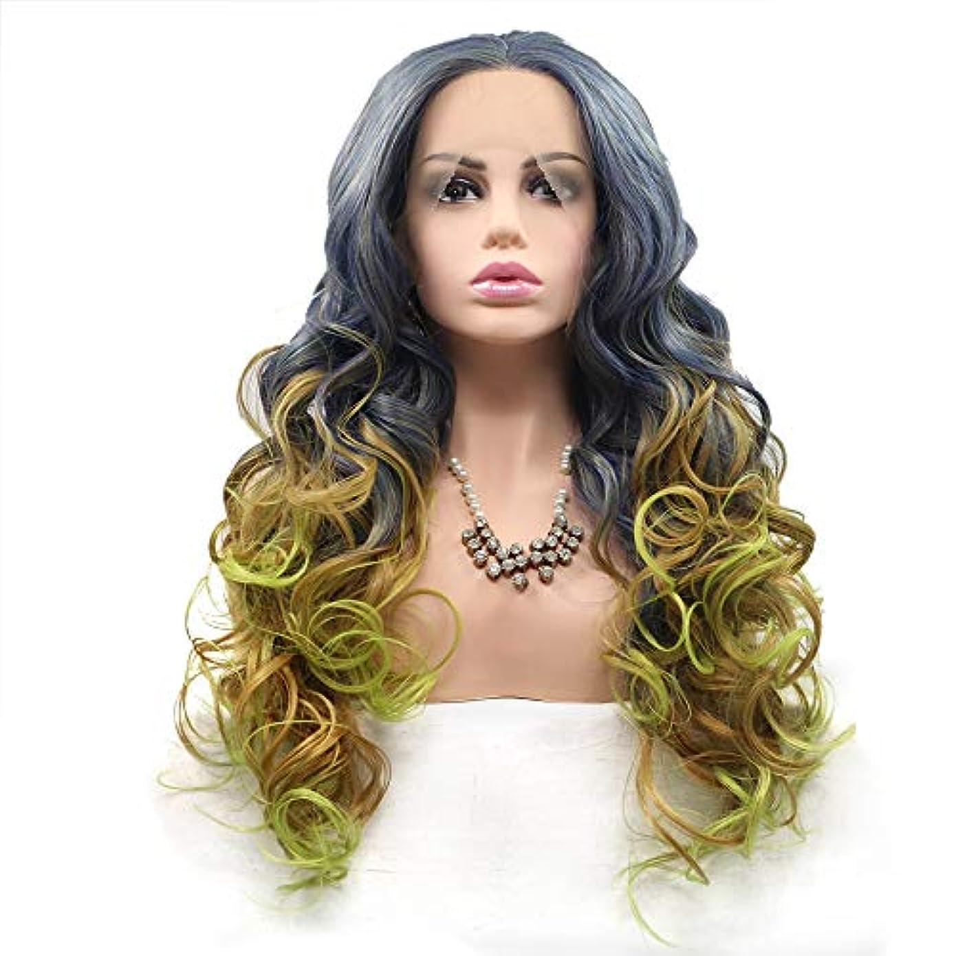 泣き叫ぶ環境に優しいコイルZXF 染色された女性のヨーロッパとアメリカのかつらは化学繊維かつら髪セットの真ん中にセット - グリーン - 長い巻き毛 - グラデーション - 多色 美しい
