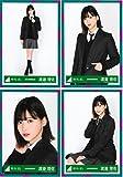 欅坂46 5thシングル 避雷針 MV衣装 ランダム生写真 4種コンプ 渡邉理佐