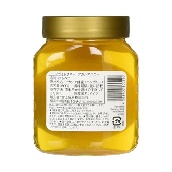 ブライトザマー アカシアハニー 瓶入り 500gの紹介画像3