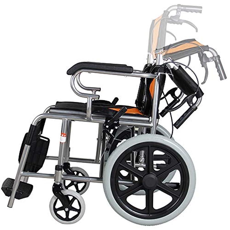 怖がって死ぬ必要性ナプキンMldeng 介助式 車椅子 軽量 折りたたみ ケアテック 背折れ 車いす コンパクトスチール製 介助ブレーキ付き ボケット付き 座幅 48cm 通気性 ノーパンクタイヤ 敬老の日 持ち運び 16センチ [並行輸入品]