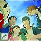 ドラマCD「ペルソナ4」Vol.3