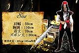 大江戸ストア パイレーツオブカリビアン コスプレ ハロウィン仮装 海賊コスプレ コスプレ衣装 メンズ