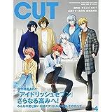 Cut 2020年 04 月号 [雑誌]