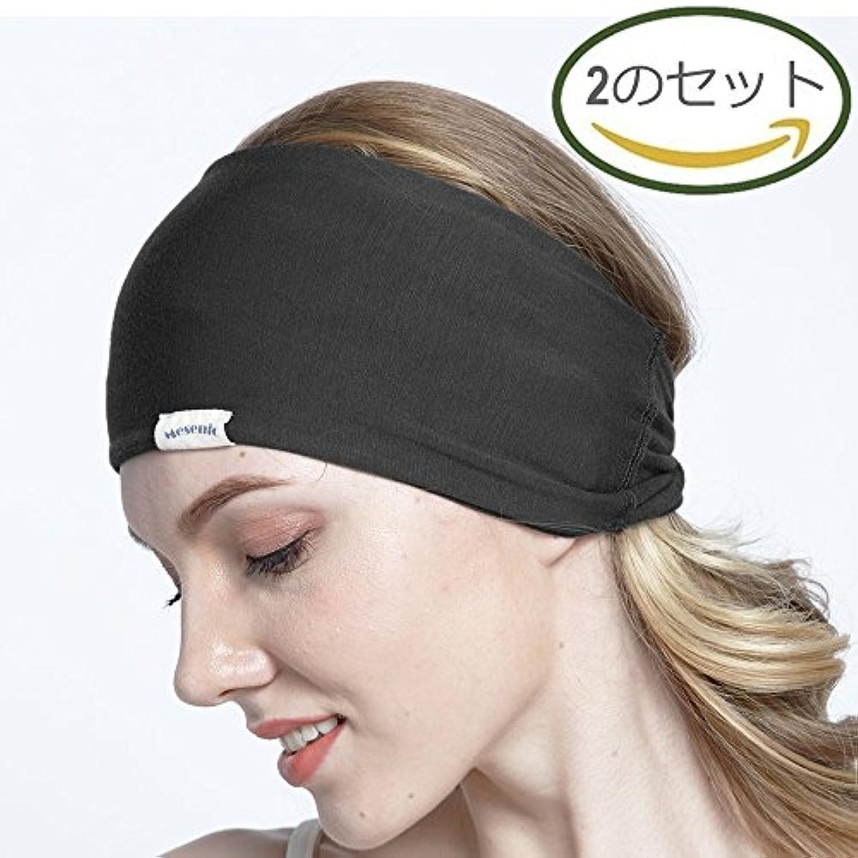 ヘアーバンド(2のセット) - スポーツヘッドバンド - ヘッドバンド- 汗止め 前髪固定 髪留め 吸汗速乾 抗菌防臭 2のセット (ブラック+グレー) (MSH01(黒+灰))