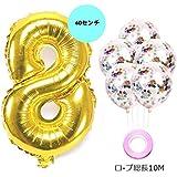【Big Hashi 】誕生日パーティー 飾り付け アルミニウム 数字(8)バルーン ゴールド 紙吹雪入れ風船x5個 リボン×1個(jcw-08)