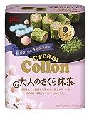 江崎グリコ クリームコロン(大人のさくら抹茶) 48g ×10個