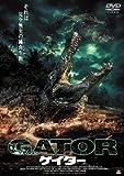 GATOR ゲイター[DVD]