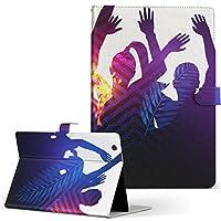 igcase d-01J dtab Compact Huawei ファーウェイ タブレット 手帳型 タブレットケース タブレットカバー カバー レザー ケース 手帳タイプ フリップ ダイアリー 二つ折り 直接貼り付けタイプ 012641 シルエット 葉 人物