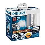 PHILIPS(フィリップス)  ヘッドライト HID バルブ D3S 6200K 2750lm 42V 35W エクストリームアルティノン X-treme Ultinon 純正交換用 車検対応 3年保証 42403XGX2 HIDバルブ