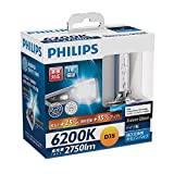 PHILIPS(フィリップス)  ヘッドライト HID バルブ D3S 6200K 2750lm 42V 35W エクストリームアルティノン X-treme Ultinon 純正交換用 車検対応 3年保証 42403XGX2