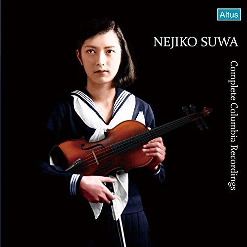 諏訪根自子 コロムビア録音全集 (Complete Columbia Recordings / Nejiko Suwa) [CD] [日本語帯・解説付]