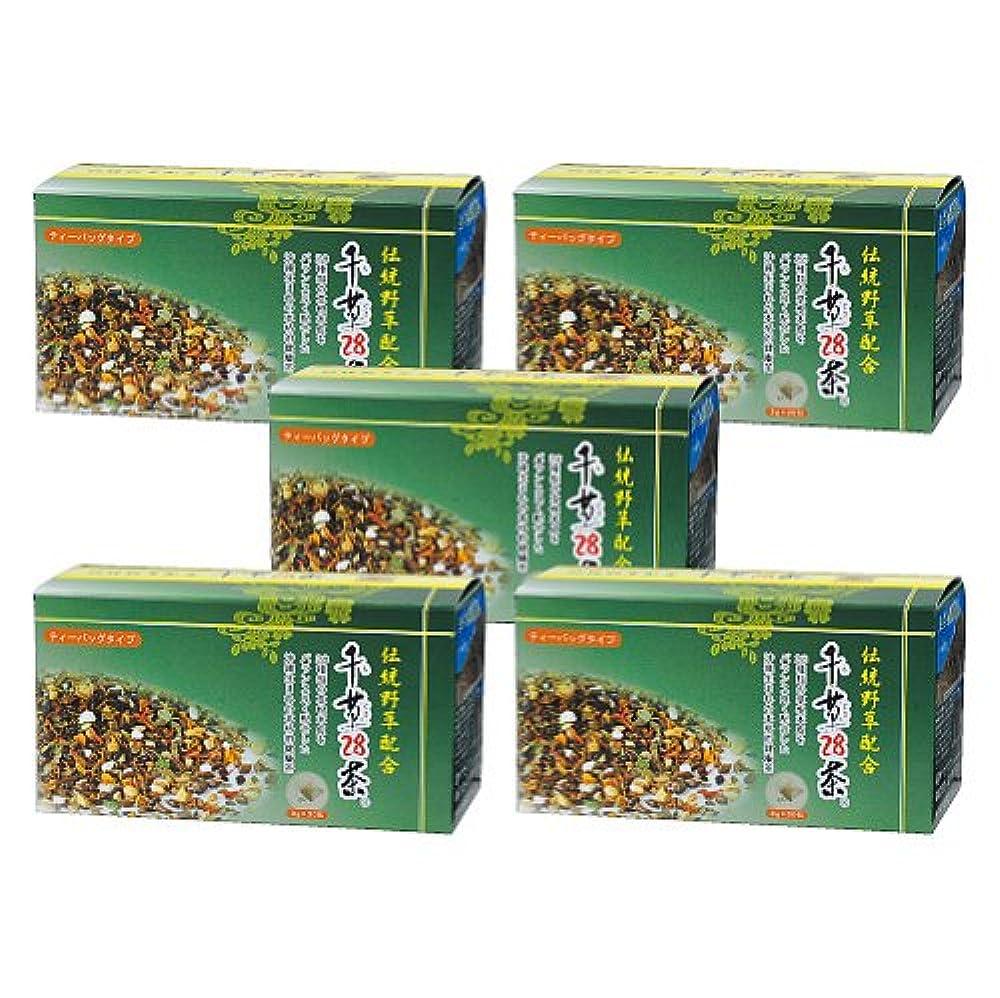 罹患率輝度真珠のような千草28茶 ティーバッグタイプ 30包×5個