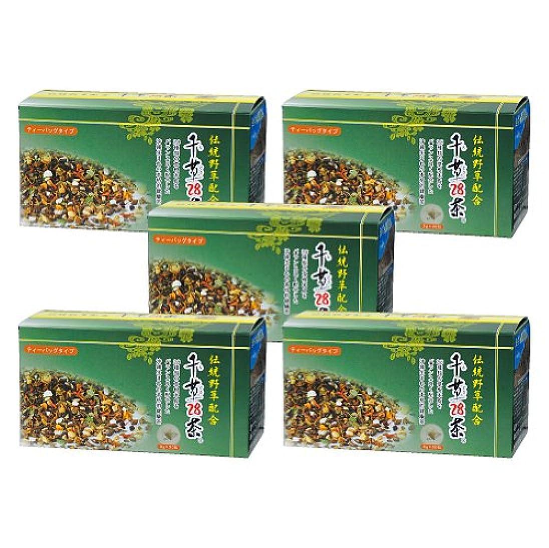 シミュレートする虐待ドアミラー千草28茶 ティーバッグタイプ 30包×5個