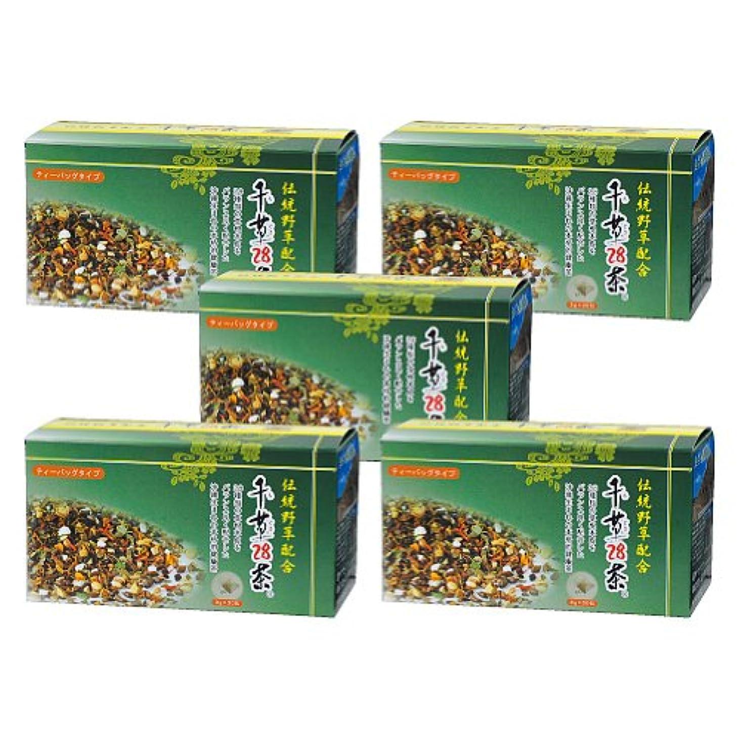 女性所得汚れた千草28茶 ティーバッグタイプ 30包×5個
