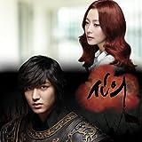 シンイ-信義- 韓国ドラマOST (SBS) (韓国盤)を試聴する