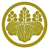 カッティングステッカー 家紋91 丸に五七の桐  13cm(ゴールド)