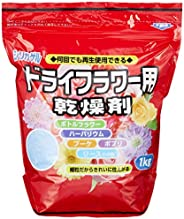 Toyota Silica Gel Drying Agent for Dry Flowers, 2.2 lbs (1 kg)
