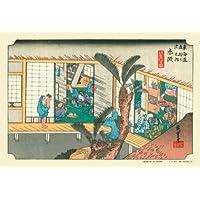キューティーズ 300ピース ジグソーパズル 赤阪 (東海道五拾三次)(26x38cm)