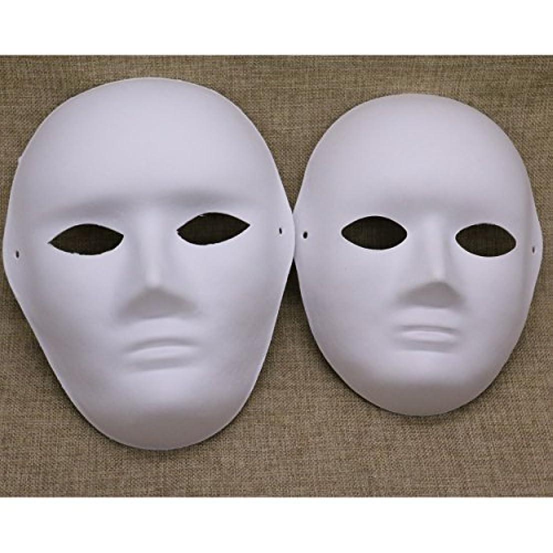 アパルブラウザライターFull Faceハロウィンマスクホワイト6パック