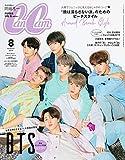 CanCam(キャンキャン) 2019年 08 月号増刊[雑誌] 画像