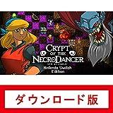 クリプト・オブ・ネクロダンサー:Nintendo Switch Edition|オンラインコード版