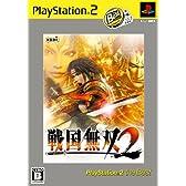戦国無双2PS2 the Best(価格改定版)