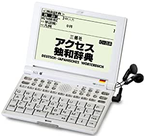 SII 電子辞書 第二外国語モデル SR-V5010 ドイツ語