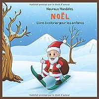 Noël - Livre à colorier pour les enfants - Heureux Mandalas (Bonne année!)