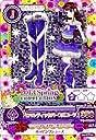データカードダス アイカツ! 第4弾 04-CP09 【キャンペーンレア】ロマンティックパープルブーツ おもちゃ&ホビー