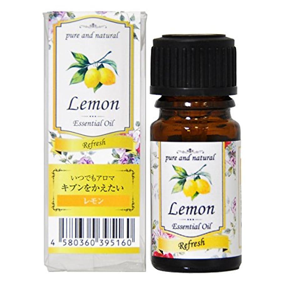 セマフォ苦痛適用するカリス成城 いつでもアロマ レモン 3ml