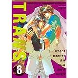 Trans 6 (光彩コミックス)