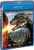 ドラゴンハート ~新章:戦士の誕生~ ブルーレイ+DVDセット [Blu-ray] 画像