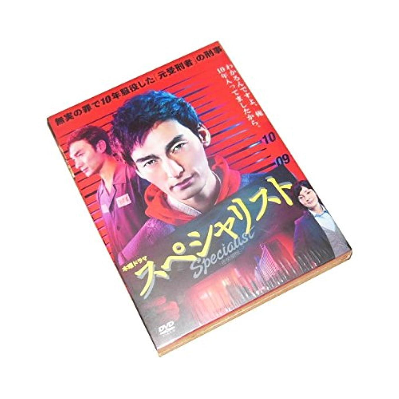 真面目なストローク評価可能「連続ドラマシリーズ スペシャリスト」 主演:草彅剛 南果歩