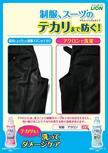 『【まとめ買い】アクロン おしゃれ着洗剤 フローラルブーケの香り 詰め替え 400ml×2個』の4枚目の画像