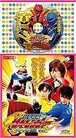 コロちゃんパック 獣拳戦隊ゲキレンジャー(2)