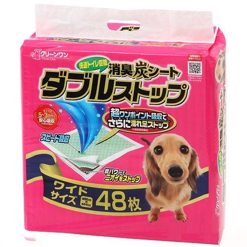 シーズイシハラ クリーンワン 消臭炭シート ダブルストップ ワイドサイズ 48枚×4個セット