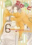 たかみどくん (K-Book Comics)