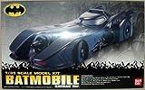 バットモービル(バットマンver.)1/35プラモデル