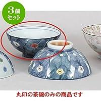 3個セット 夫婦茶碗 間取二色梅中平(赤) [11.8 x 5.4cm] 【料亭 旅館 和食器 飲食店 業務用 器 食器】