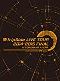 fripSide LIVE TOUR 2014-2015 FINAL in YOKOHAMA ARENA(初回限定版) [DVD]