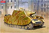 アカデミー 1/35 ドイツ軍 IV号突撃戦車 ブルムベア 中期生産型 プラモデル 13525